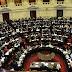 EN VIVO: Diputados debaten el límite a los aumentos de las tarifas