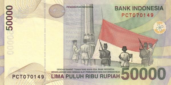 50 ribu rupiah 1998 belakang