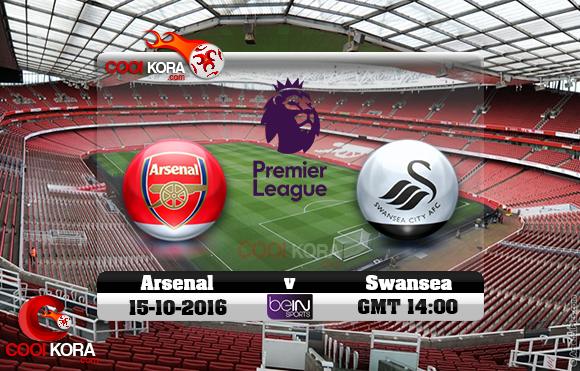 مشاهدة مباراة آرسنال وسوانزي سيتي اليوم 15-10-2016 في الدوري الإنجليزي