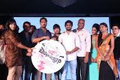 Love Cheyyala Vadda audio launch photos-thumbnail-12