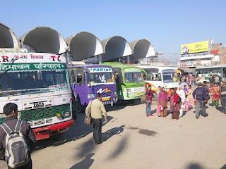 una bus stand