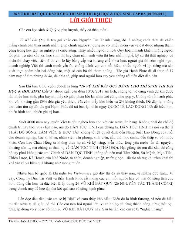 26 VŨ KHÍ BẮT QUỶ DÀNH CHO THÍ SINH THI ĐẠI HỌC & HỌC SINH CẤP 3