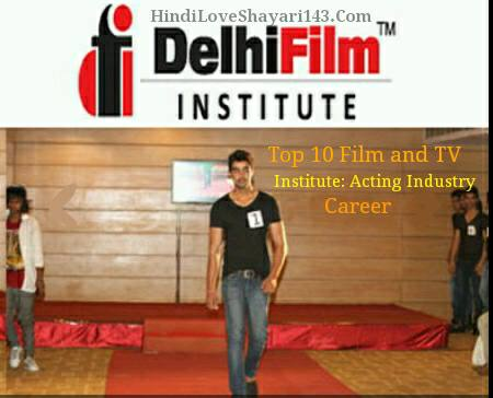 Top 10 Acting Schools Bollywood Industry