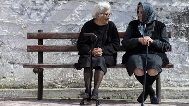 SOS: Ο πληθυσμός της Ελλάδας μειώνεται και γερνάει...