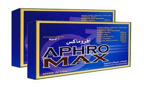 سعر ودواعي إستعمال كبسولات أفروماكس Aphro Max لتحسين الدورة الدموية
