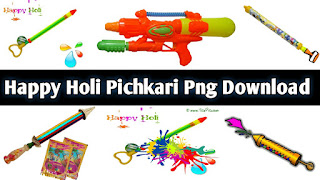 Happy Holi Pichkari Editing Png Download | Holi Pichkari Editng Png Zip File Download