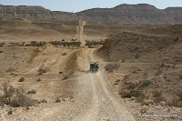 Israel Travel Guide: The Negev