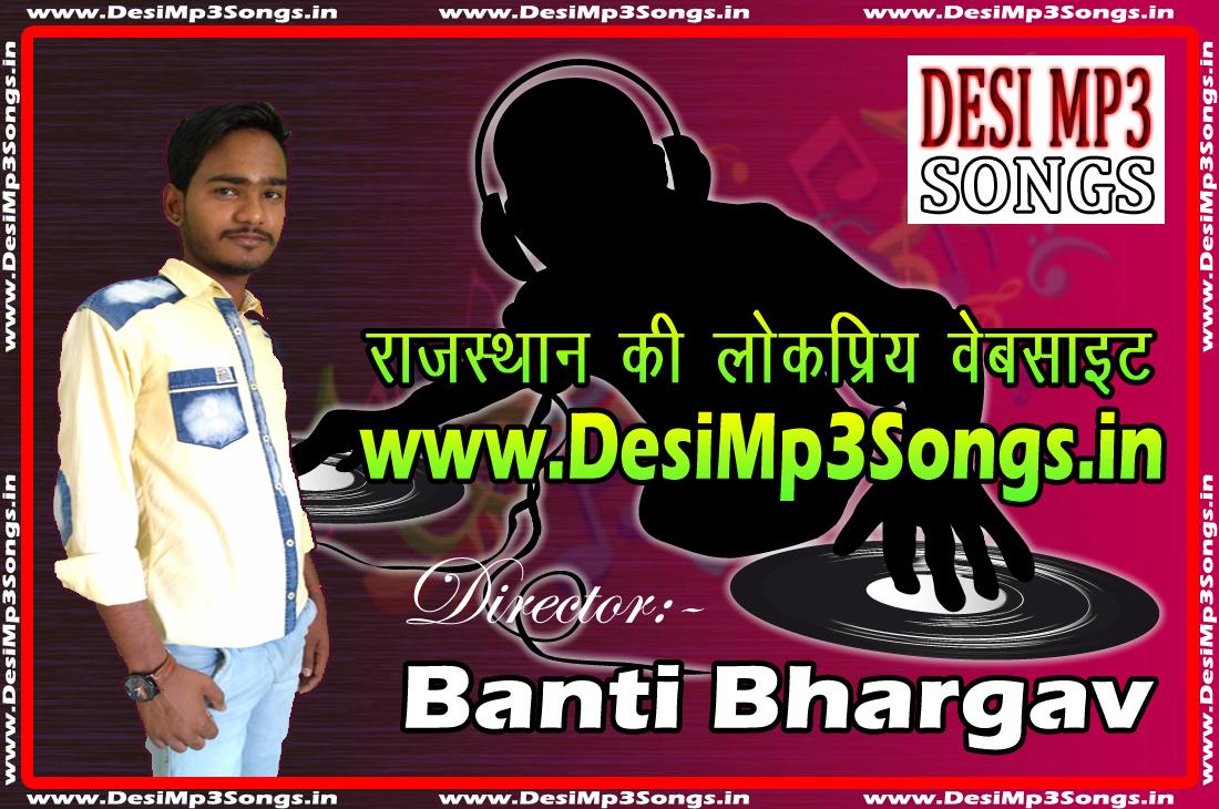 Dug Dug Karto Jaasi Bullet by Gurpreet Dhaliwal & Rashmi Arora