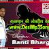 Thari Bhabhi Te Dar Lage Se- Haryanvi Dj Mp3 Song