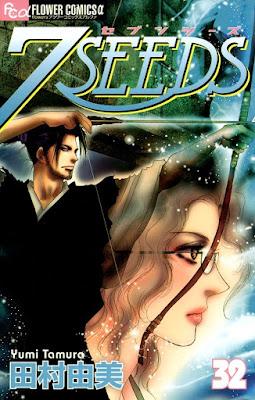 7 Seeds 第01-33巻 raw zip dl