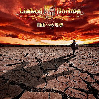 Linked Horizon - Jiyuu no Tsubasa | Attack on Titan Opening 2 Theme Song