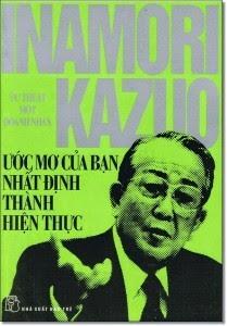 Ước Mơ Của Bạn Nhất Định Thành Hiện Thực - Inamori Kazuo
