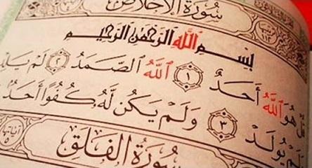 Keajaiban Surat Al-Ikhlas yang Mampu Mengguncang Langit dan Bumi