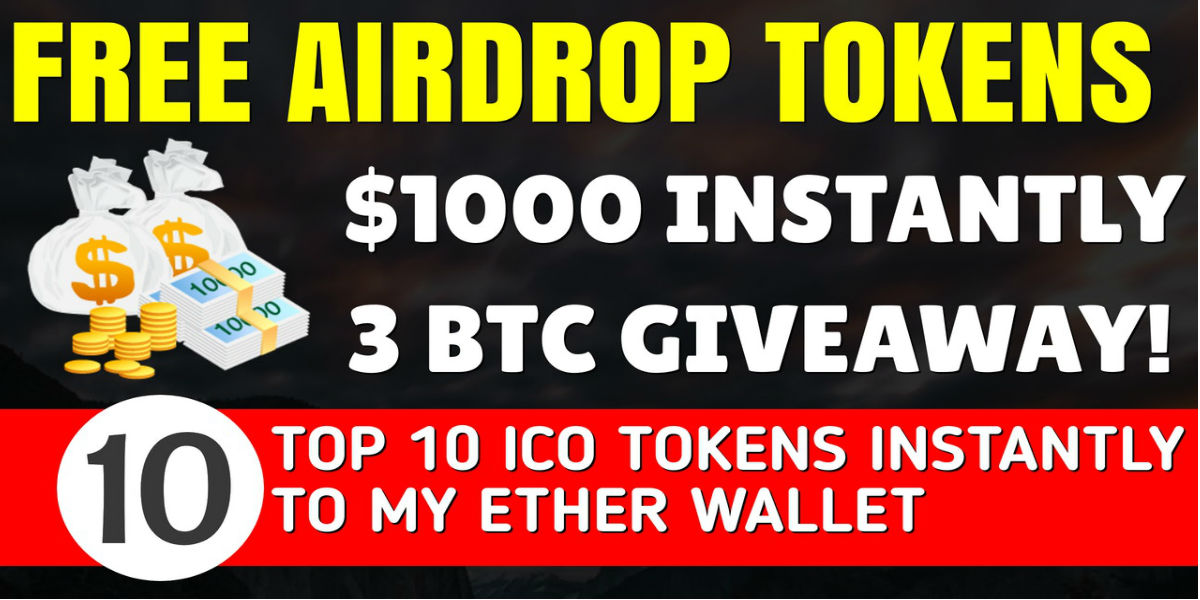TOP 10 FREE ICO 2018 - 100000+ INSTANT ICO TOKEN GIVEAWAY EARN FREE