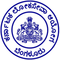 KPSC- Assistant/Junior Assistant/ First Divisional Assistant/Second Division Assistant -jobs Recruitment 2015 Apply Online