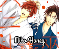 Miko Honey