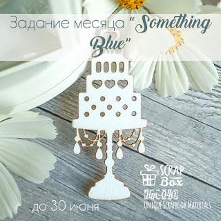 http://scrapboxua.blogspot.com/2016/06/something-blue-3006.html