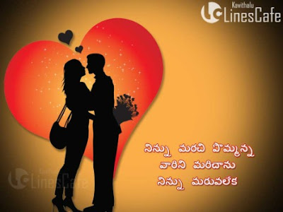 Love letters in telugu emotional romantic sad girlfriendboyfriend love letters in telugu for boyfriend spiritdancerdesigns Image collections