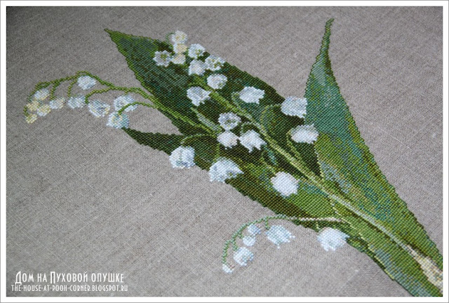 Silver Lining цветы
