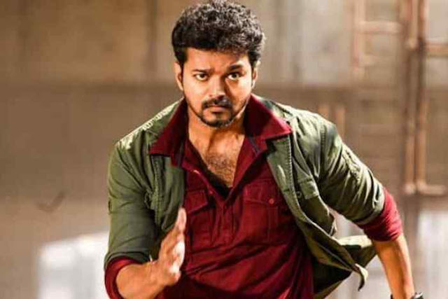 Sarkar is in trouble
