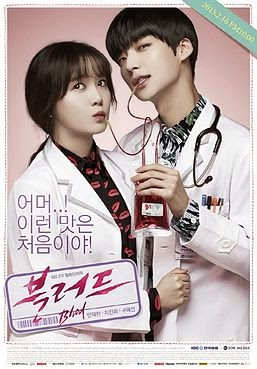 [K-Drama] Blood