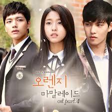 K-drama high school romance terbaik