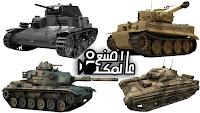 دبابة png