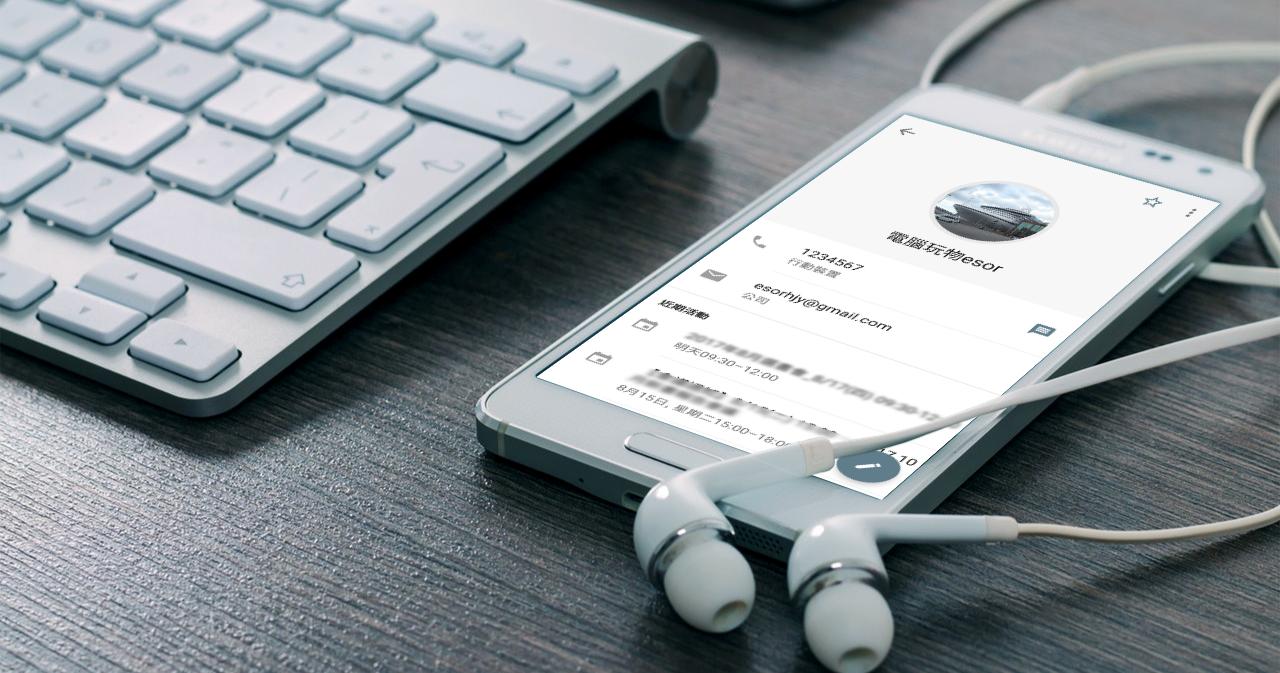 Google 聯絡人 Android App 開放下載, 9 個整理功能一探究竟