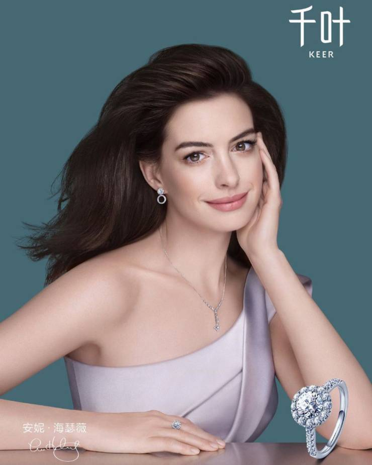 Anne Hathaway Photoshoot Keer 2019 Campaign