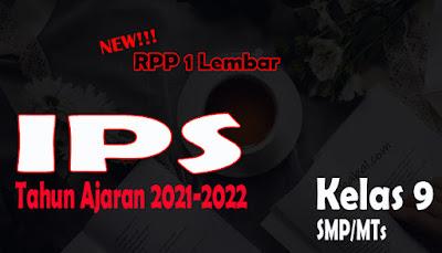 RPP IPS 1 Lembar SMP Kelas 9 Tahun 2021 RPP 1 Lembar IPS SMP Kelas 9 Tahun Ajaran 2021-2022