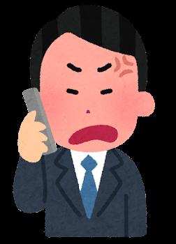 電話をする会社員のイラスト(男性・怒った顔)