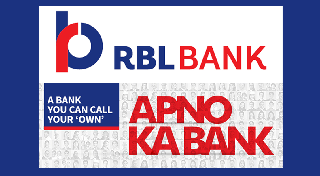 Upcoming IPO In August 2016: RBL Bank Ltd - Smart ...