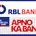 Upcoming IPO In August 2016: RBL Bank Ltd