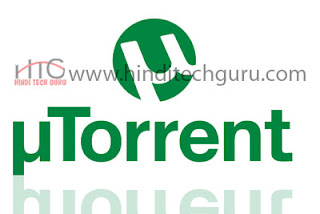 Download µTorrent