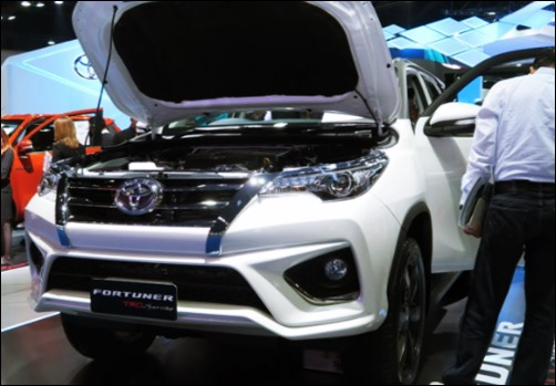 2017 Toyota Fortuner Release date and Price