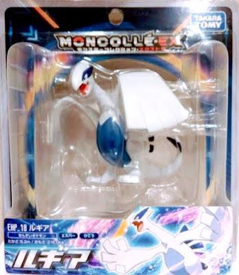 Lugia Hyper Size figure Takara Tomy MONCOLLE EX EHP_17