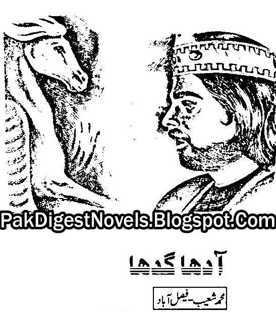 Adha Gadha Novel By Muhammad Shoaib Pdf Free Download