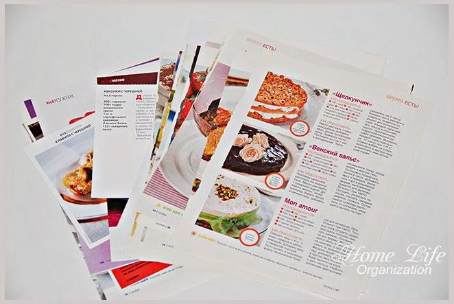 Организация рецептов из журналов
