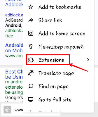 Android mobail se chrome web store android extensions kaise use kare