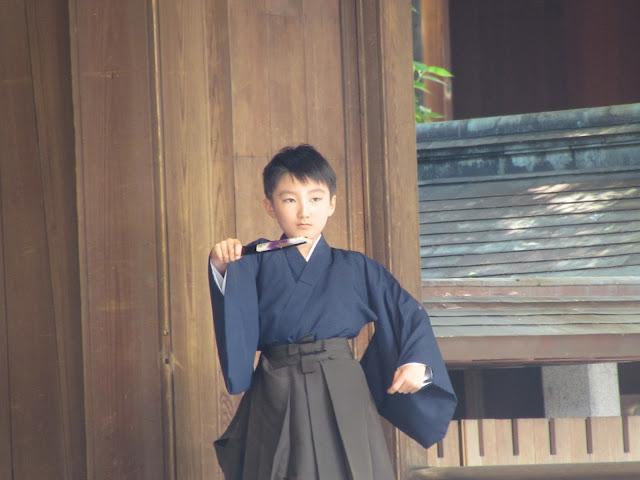 Yasukuni-jinja