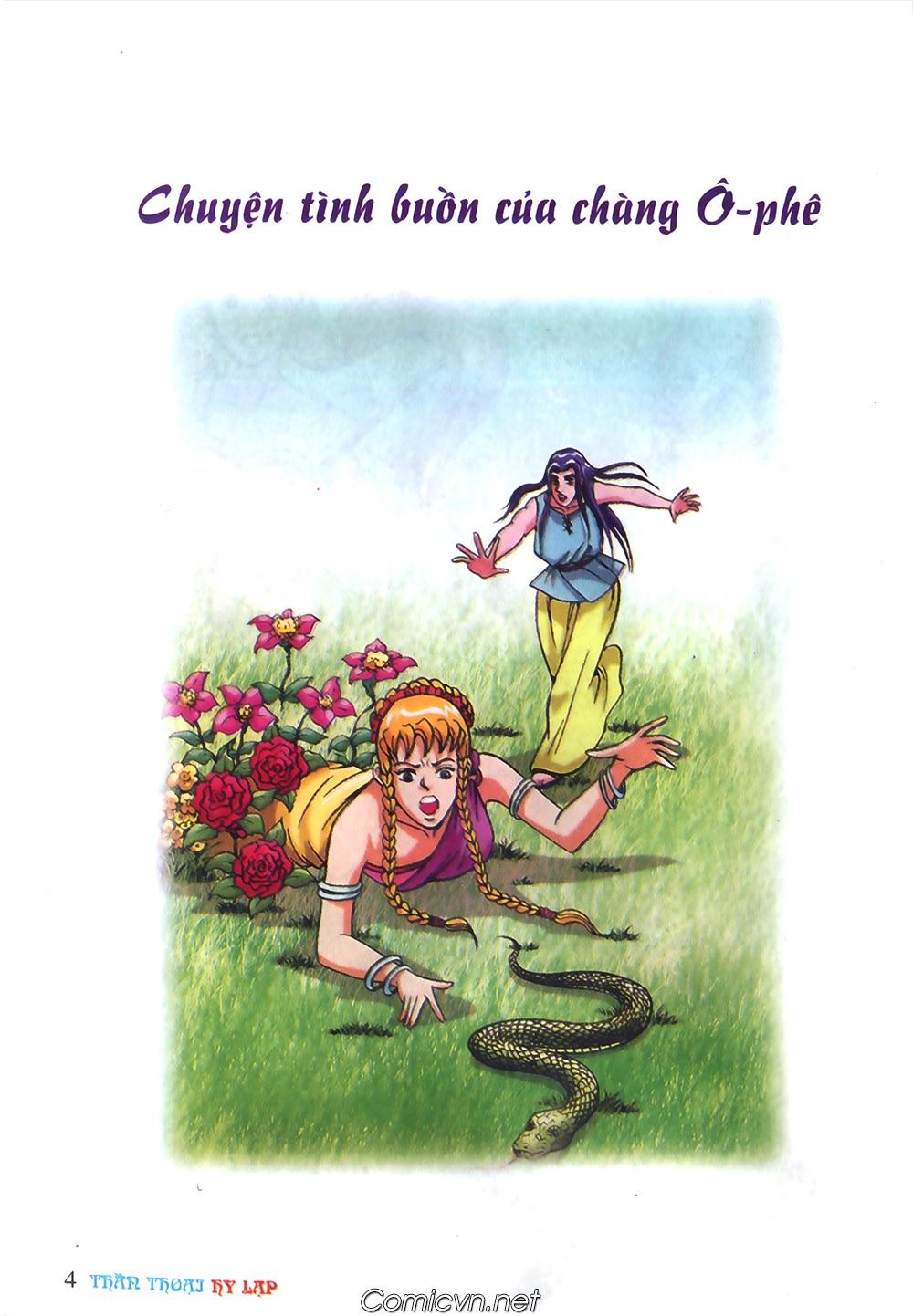 Thần Thoại Hy Lạp Màu - Chapter 40: Chuyện tình buồn của chàng Ô phê - Pic 4