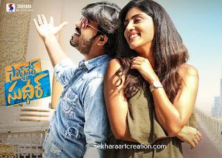 Software Sudheer Telugu Movie Leaked by Tamilrockers 2019