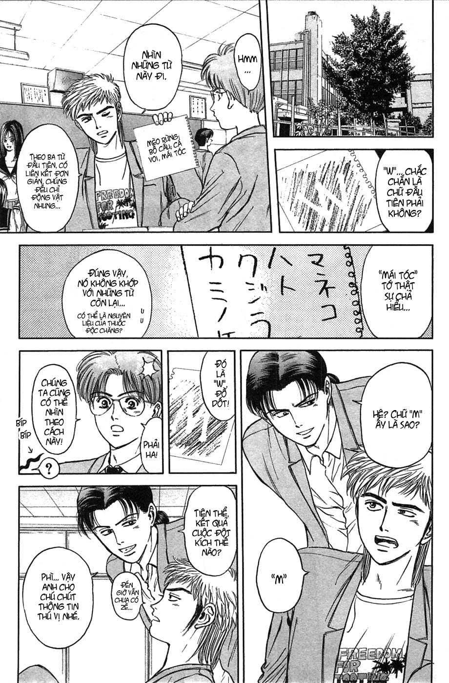 Psychometrer Eiji chapter 37 trang 18