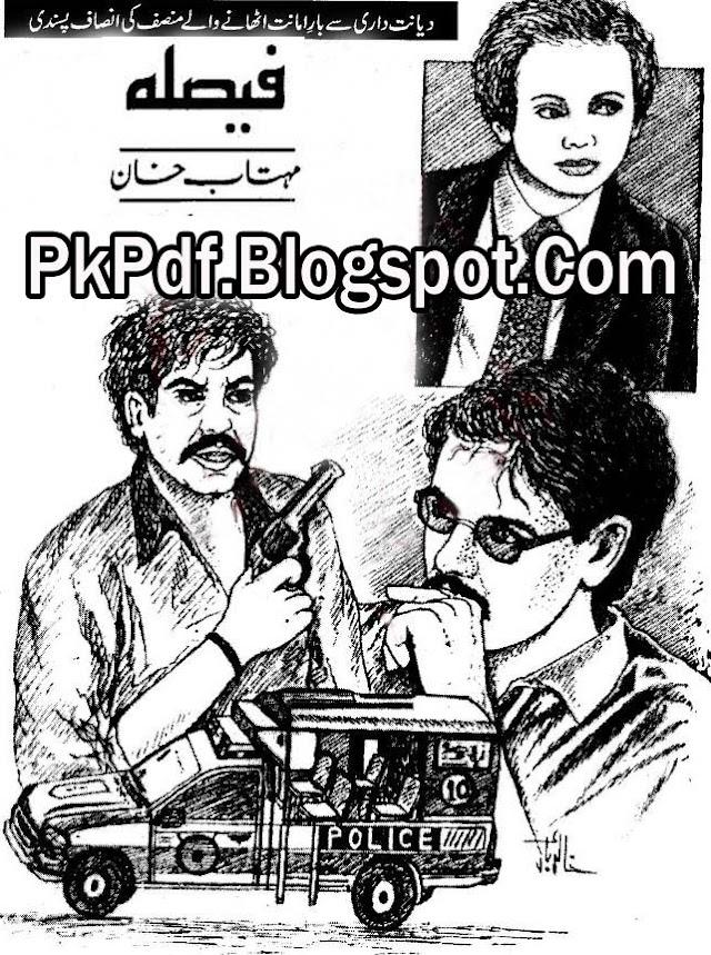 Fesla Novel By Mahtaab Khan Pdf Free Download