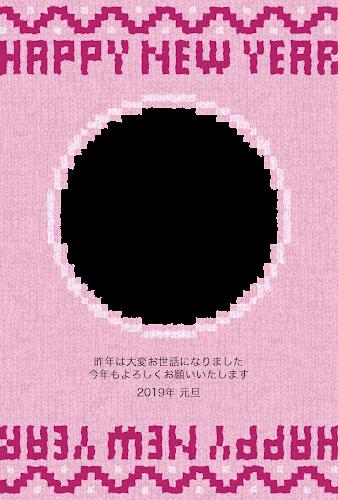 丸い写真フレーム付きの編み物デザインの年賀状テンプレート