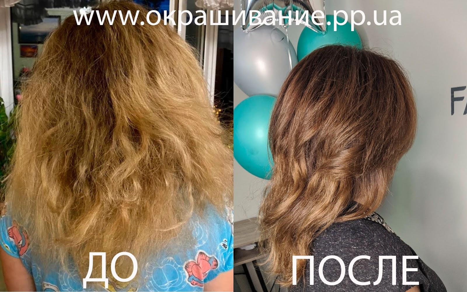 Покраска волос Харьков недорого