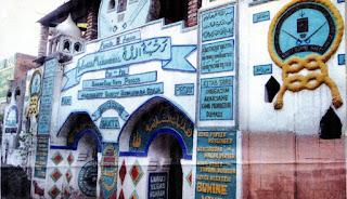 Gereja dan Masjid Bawah Tanah Unik Di Indonesia