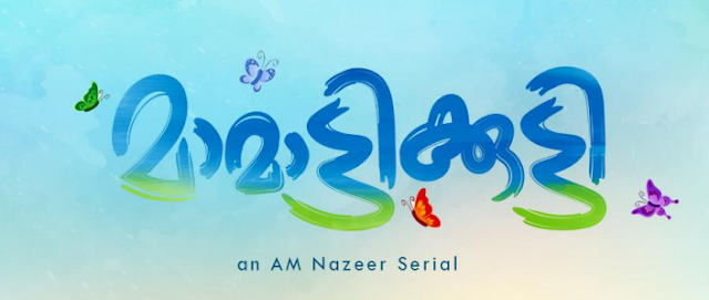 Mamattikutti Serial on Flowers TV