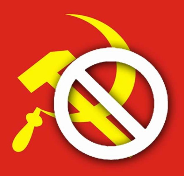 Sebab-sebab Kenapa PKI Dilarang di Indonesia