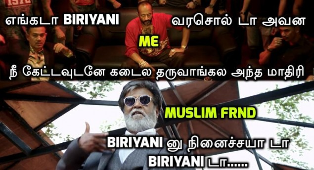 Funny Meme Picture Quotes : Muslim friend and biriyani ramzan special funny memes gethu cinema